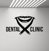 Diş Kliniği Duvar Çıkartması Hekimi Logo Matkap Gülümseme Stomatoloji diş Aplike Poster Duvar Çıkarılabilir Alıntı Pencere Çıkartması 2YC5