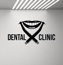 Klinika stomatologiczna kalkomania ścienna dentysta Logo wiertła uśmiech stomatologii Dental aplikacja plakat Mural wymienny cytat okno naklejka 2YC5