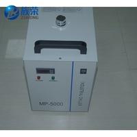 SHZR Resfriador de Água Made in China Industrial Resfriador de Água de Baixo Preço-
