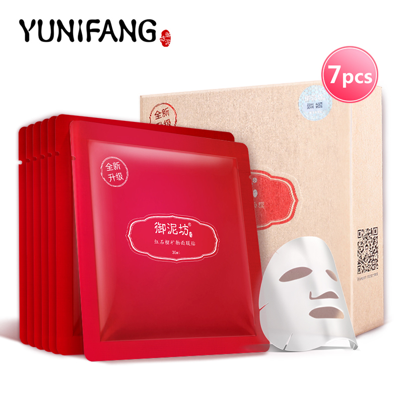 face care YUNIFANG BLACK ROSE FACIAL MASK mineral silk anti-wrinkle anti-aging hydrating moisturizing 30ml*7pcs 21