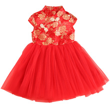 Cheongsam Tutu Dress for Kids