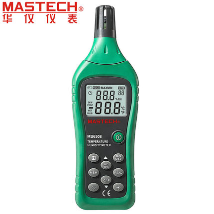Mastech Digital Hygrometer Thermometer Temperature Humidity Moisture Meter MS6508 VS F971 Dew Point Wet Bulb цены