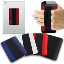 6aaf609a70 Smartphones Universal Acessórios de Telefone Dedo Dedo Aperto de Cinto  Elástico Elástico Anti Derrapante Para IPAD