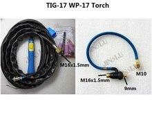 Gas Electric Отдельная Dinse Связи WP 17 Tig WP-17 Факел полный Пакет 4 М/12 Футов для ПТА DB 17 1 шт