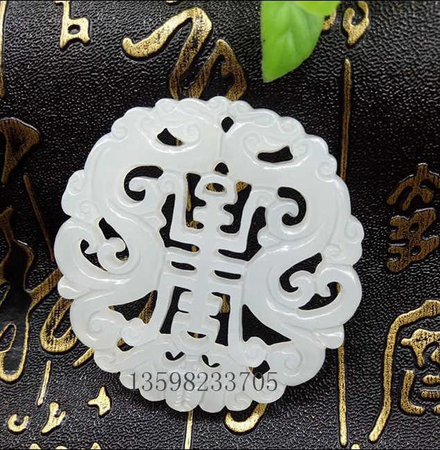 טבעי לבן ירקן דו צדדי חלול הדרקון תליון ירקן שרשרת קסם תכשיטי אביזרי יד-מגולף מזל קמע מתנות