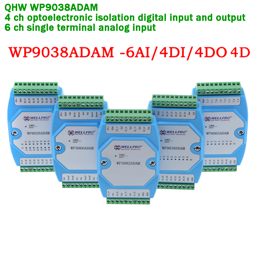 6ch Terminal Analog Input/4ch Optoelectronic Digital Input/output Module With RS485 Modbus RTU Communication For Data Collection