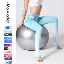 Women Yoga Pants Stretch Flower Printed Trouser Leggings Tights Running Jogger Fitness Gym Workout Athletic Pant Sportswear