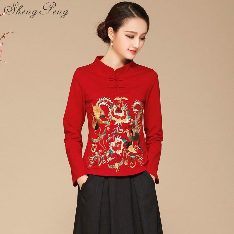 Cheongsam chinois style hauts femmes mode orientale cheongsam top moderne chinois robe chemise CC234