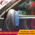 2 Pçs/set Chuva Viseira Retrovisor Capa Espelho Retrovisor Espelho Guarnição Etiqueta para Chevrolet Cruze 2011 2012 2013 2014 2015 reequipamento