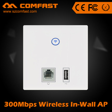 New 300Mbps WIFI Access Point In Wall AP Router for hotel WiFi Project Support PoE VLAN Access Controller System and USB Charge