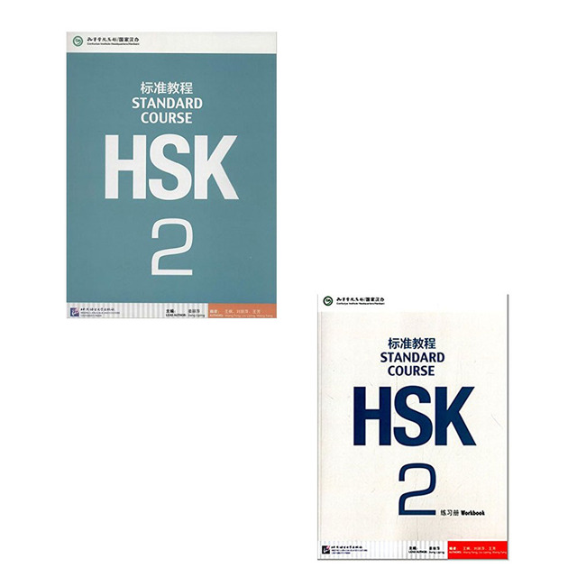 US $38 85 |2pcs Chinese English exercise book HSK students workbook and  Textbook Standard Course HSK with 1 CD (mp3) Volume 2-in Books from Office  &