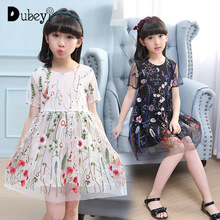 Teller Embroidery Princess Dress Elegant Flower Girl Party Evening Prom Kids Dresses for Girls