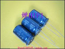 2019 hot sale 20PCS/50PCS ELNA original RE3 blue robe audio electrolytic capacitor 50v470uf 12.5x20mm free shipping