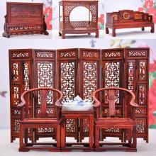 Твердая резьба по дереву ремесло подарок китайский антикварный Мин и Цин миниатюрная мебель модель домашнее украшение маленький экран Украшение