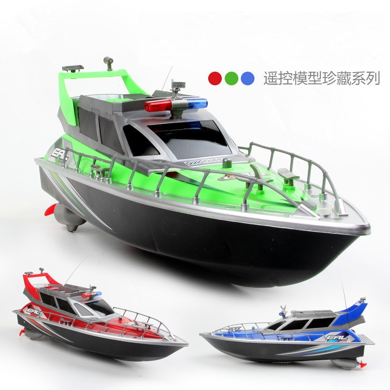 New Radio Controlled Model Boats HT-2875F 1/20 4CH RC Speedboat Electric Model Remote Control Toys Machine Airship Racing Boat image