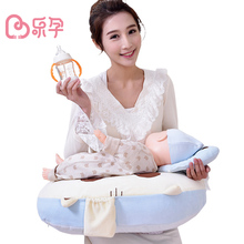 new Maternity Breastfeeding Pillow Cotton Pregnancy Protect Waist Pillow Baby Learning Seat Cushion Unisex Body