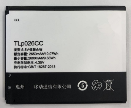 3.8V 2650mAh TLp026CC Battery For  Alcatel TCL ONO P620M   Cell Phone