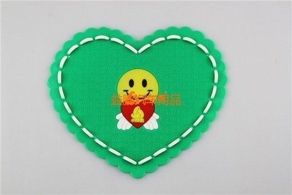 Love doll mat