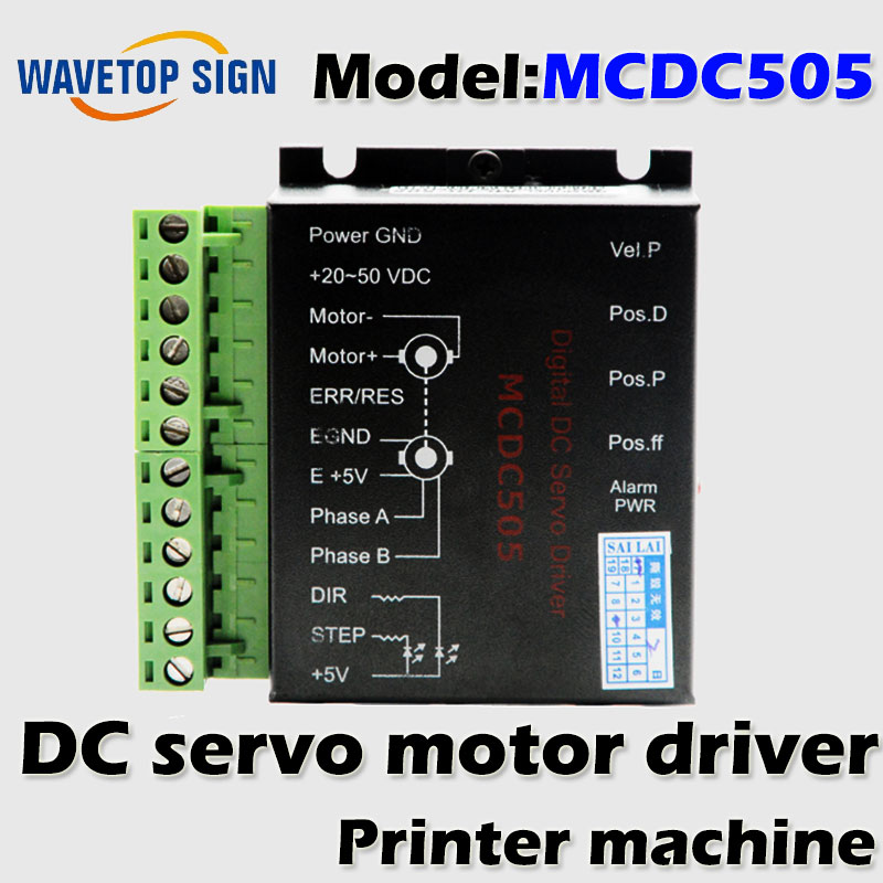 printer machine dc servo motor driver  MCDC505 DC servo drive  can instead of leadshine DB810 servo driver dc motor electric pulse motor dc servo motor for edm machine tool