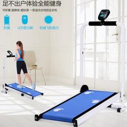 Mini multifunción Mute Fitness equipo ancho correr cinta de correr 3 pulgadas