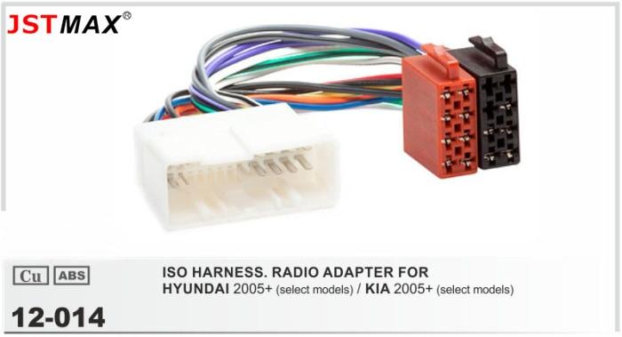 12 014 ISO Auto Radio Wiring Harness For Hyundai Kia Lead