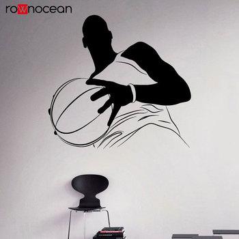 Basketball Player Wall Sticker Vinyl Interior Home Decor Kids Room Boys Bedromm Sport Decals Art Murals Poster Wallpaper 3529