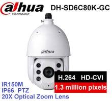 Dahua DH-SD6C80K-GC 1.3MP 20X Optical zoom lens IR 150M IP66 HDCVI PTZ camera