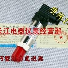 AOB-131/диффузный датчик давления кремния/4-20mA датчик давления подачи воды постоянного давления/датчик температуры
