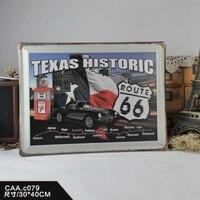 텍사스 역사적인