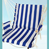 High Quality Cradle Portable Camping Swinging Hanging Chair Hammock Artifact Dedicated Indoor And Outdoor House Leisure