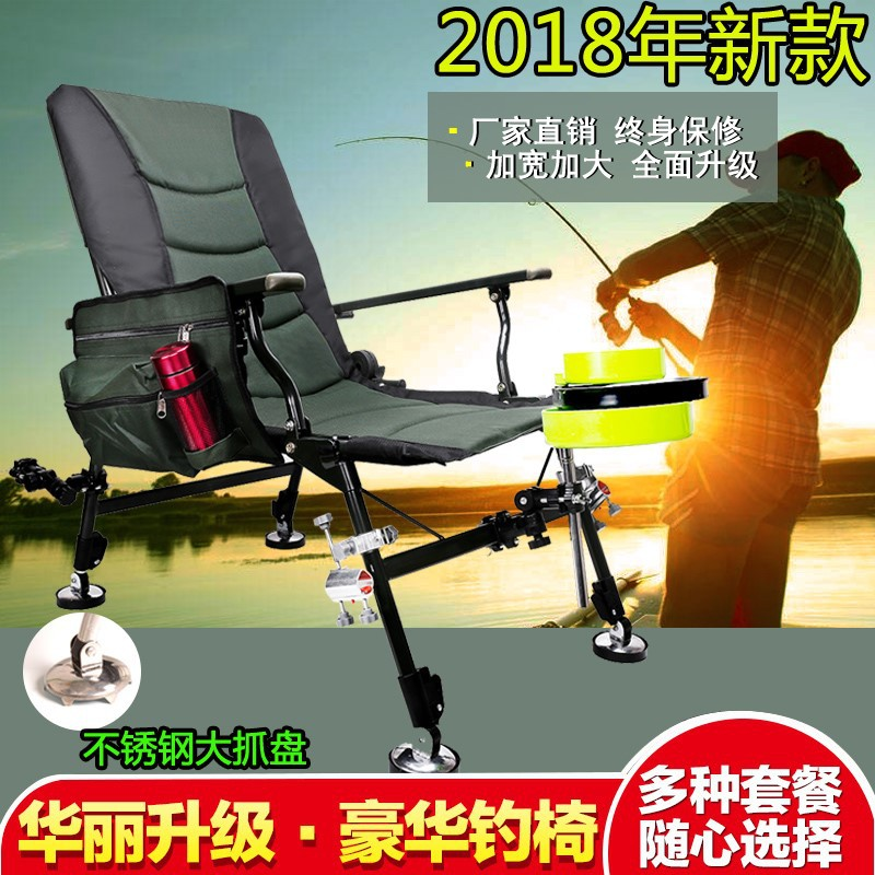 Special European Style Fishing Chair Multifunctional Folding Fishing Chair Anti Sway Can Lie On Fishing Stool Angling SuppliesSpecial European Style Fishing Chair Multifunctional Folding Fishing Chair Anti Sway Can Lie On Fishing Stool Angling Supplies