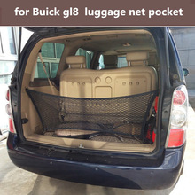 Car luggage net pocket for Buick gl8 trunk vertical block net pocket car storage storage supplies for volvo 18 19 xc60 backup trunk net pocket xc90 special luggage fixed elastic net pocket refitting