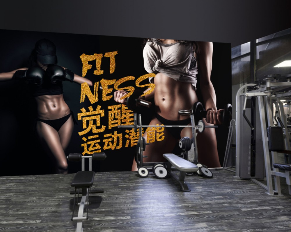 Free Shipping Personality Creative Awakening Sports Potential Beauty Guy Gym Mural Custom 3D Wallpaper Restaurant Wallpaper