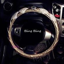 Роскошный кожаный чехол на руль автомобиля с алмазной короной и кристаллами для девочек, аксессуары для салона автомобиля