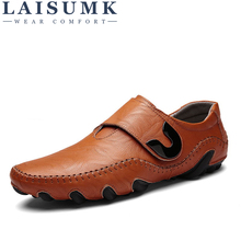 LAISUMK Mens Shoes Handmade Genuine Leather Men Casual Shoes, Fashion Designer Winter