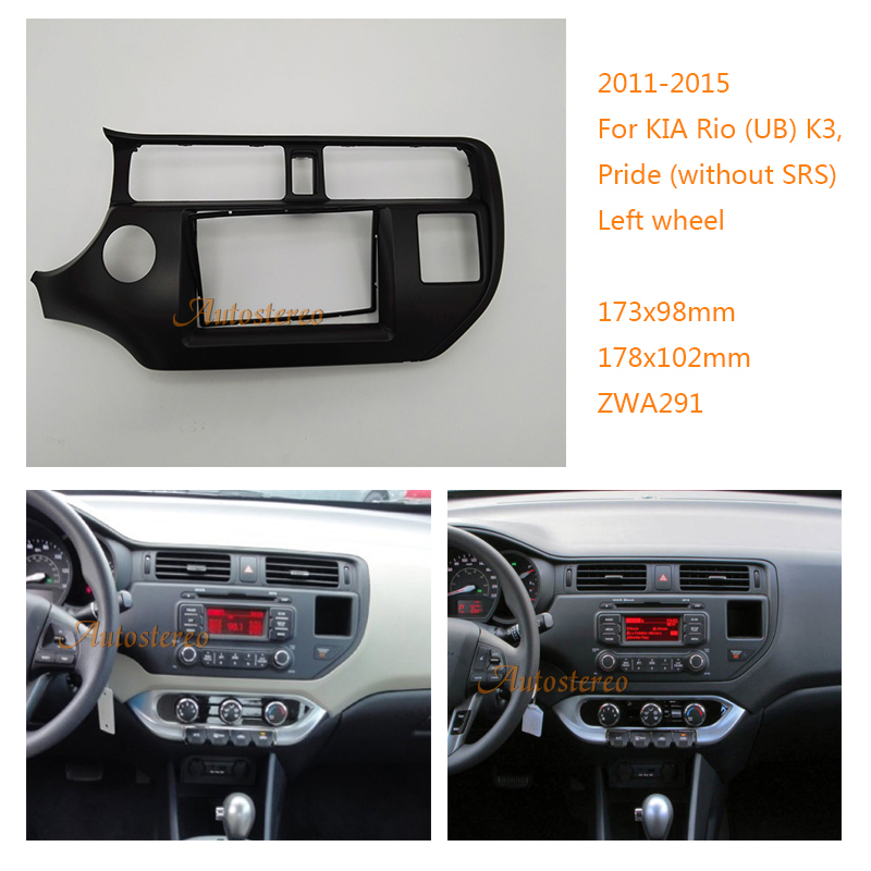 Car Radio Fascia for KIA Rio (UB,K3,Pride 2011 2015 (without SRS,Left wheel )stereo Fascia Dash CD Trim kit ZWNAV 11 291