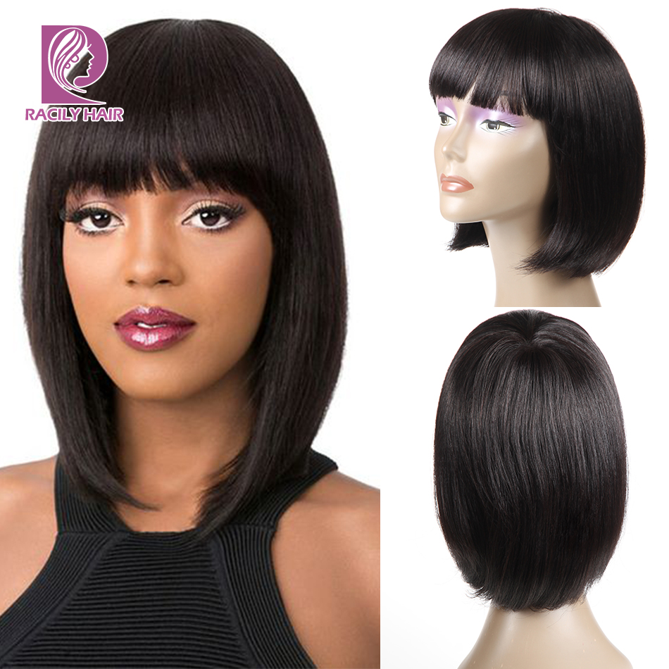 Racily Hair Glueless Peruvian Straight Bob Wig With Bangs For Black Women 1B Short Human Hair Bob Wigs Non Remy Hair 8-12 Inches
