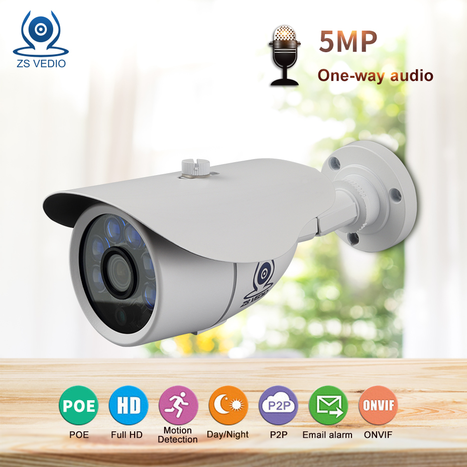 ZSVEDIO Surveillance Cameras ip camera 5MP Sony IMX323 Video security full hd CCTV Bule LEDs 30M Metal Case outdoor WaterproofZSVEDIO Surveillance Cameras ip camera 5MP Sony IMX323 Video security full hd CCTV Bule LEDs 30M Metal Case outdoor Waterproof
