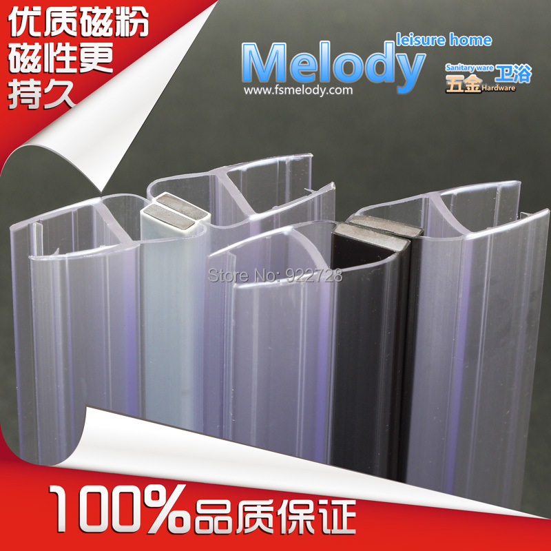 5mm - 12mm Thickness 90 & 180 Degree Magnetic Profile For Glass-To-Glass Shower Door Seal :2000 Mm Length