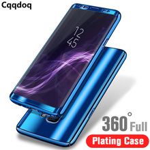 Cqqdoq 360 Plating Mirror Phone Case For Samsung Galaxy S7 S7Edge S8 S9 Plus Hard Full Protection Cases Note 8 Coque