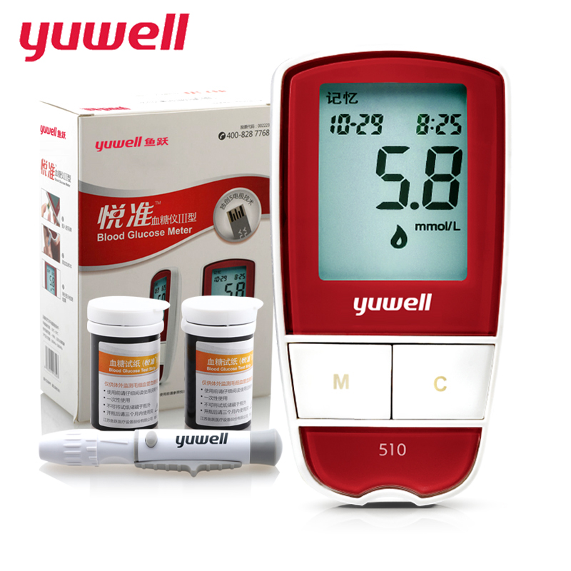 yuwell GLucose Diagnosis Meter Whit 50 Pcs Test Strip And 50 Pcs Test Pin Medical Glucometer Monitor Incidentally Kit Sugar Pen