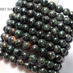 Image 2 - Free Shipping cheap (42beads/set/36g/2 bracelet) natural russian seraphinite 9mm+ 0.3 smooth round loose beads stone wholesale
