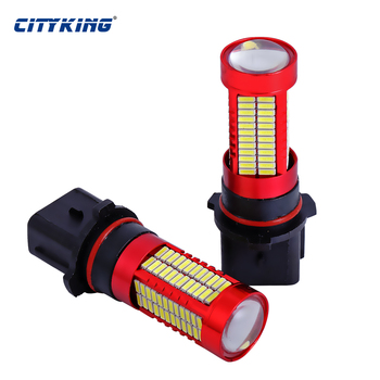 1 x White 106 SMD 4014 led H11 H4 H7 9005 9006 P13W led Car Fog Light Day Time Running Lamp Auto LED Day Light Automobiles