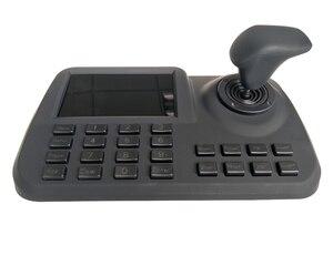 Image 3 - IP контроллер для PTZ камеры, сетевая клавиатура ONVIF 3D джойстик, 5 дюймовый цветной светодиодный дисплей, подключи и работай, USB и HDMI выход