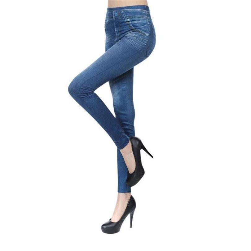 CUHAKCI Fitness Leggings Imitation Cowboy Jeans For Women Denim Pants Jeggings Women Plus Size Push Up Legging
