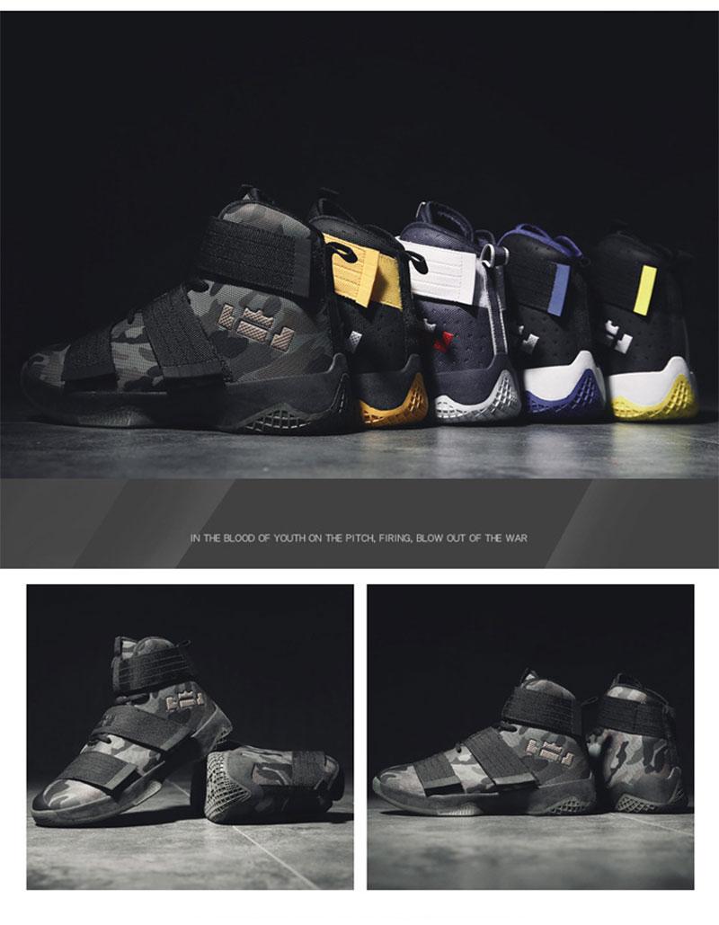basketball-shoes-lebron(21)