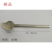 [Haotian vegetarian] antique copper door latch tie / lock nose pins HTH-125 nickel alloy knife section