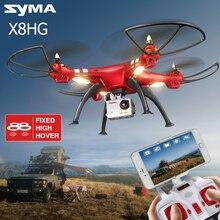 Оригинал syma x8hg rc drone rc quadcopter с 1080 P hd камера 2.4 Г 4CH с 8MP Фиксированная Высокая Авиации Страх Ударопрочный Оси