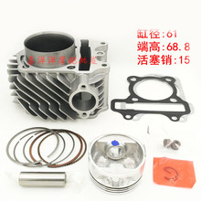 61mm 2V big bore Motorcycle Cylinder Piston Ring Gasket Kit for GY6 125 GY6 150 200 Scooter ATV QUAD 152QMI 157QMJ 1P57QMJ gy6 48 50 80 125 150