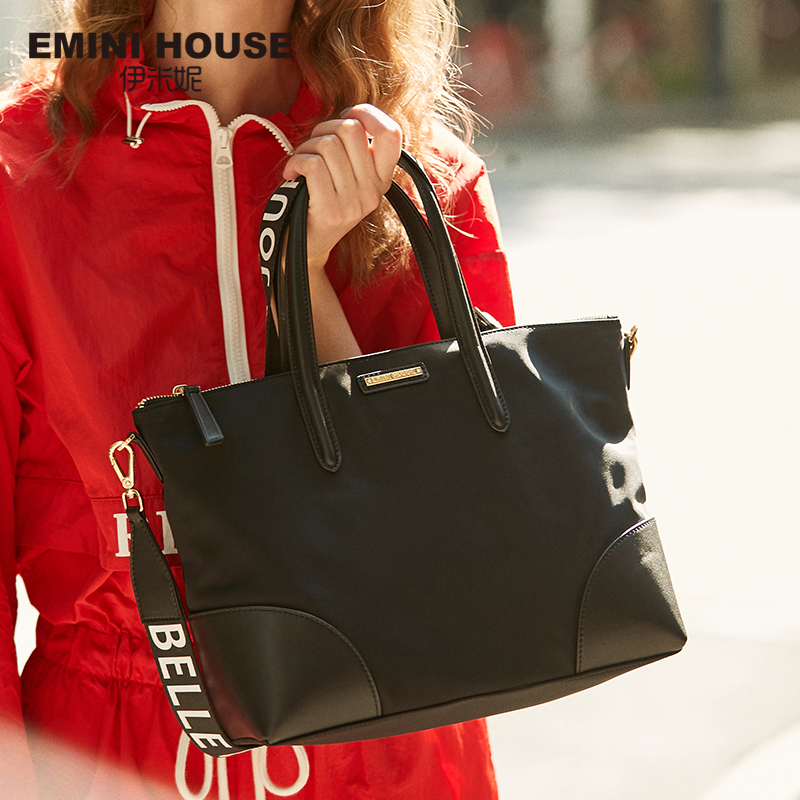 EMINI HOUSE Letter Wide Strap Nylon Hobos Bag Luxury Handbags Women Bags Designer Crossbody Bags For